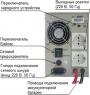 Источник бесперебойного питания Прогресс SKN (M) 1000/12