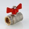 Кран шаровой VALTEC BASE VT.217