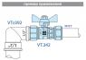 Кран шаровой с обжимным соединением и ВР VALTEC VT.342